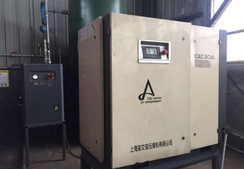 空气压缩处理系统